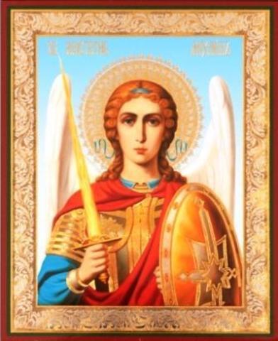 Икона Михаил Архангел (поясной)