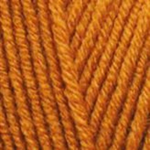 Купить Пряжа Alize Alpaca Royal Код цвета 234 | Интернет-магазин пряжи «Пряха»