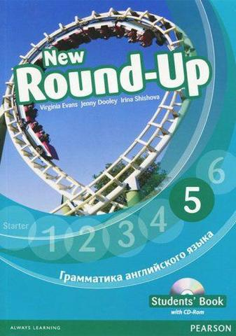 Round Up Russia 5 учебник