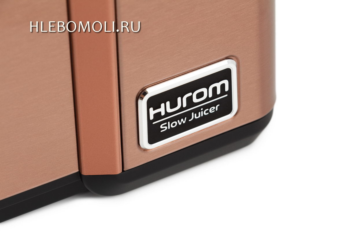 Соковыжималка Hurom Alpha Plus HZ-LBE19 (шоколадный металлик)