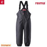 Брюки Reima Erft 512060N-9990