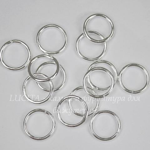 Комплект колечек одинарных 12х1,5 мм (цвет - серебро), 20 гр (примерно 50 шт)