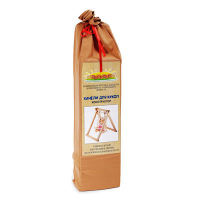 Качели для кукол деревянные в тканевом мешочке
