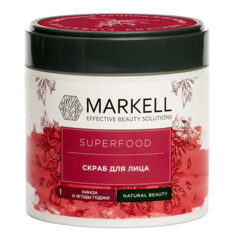 Markell Superfood Скраб для лица Киноа и ягоды годжи 100мл