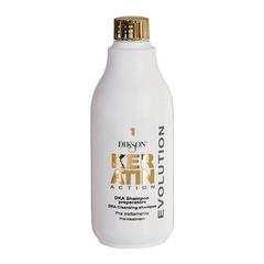 Dikson Keratin Action Cleansing shampoo Pre–treatment №1 - Подготовительный шампунь