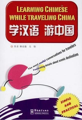 Learning Chinese While Traveling in China