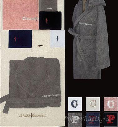 Набор полотенец 3 шт Cesare Paciotti Blade розовый