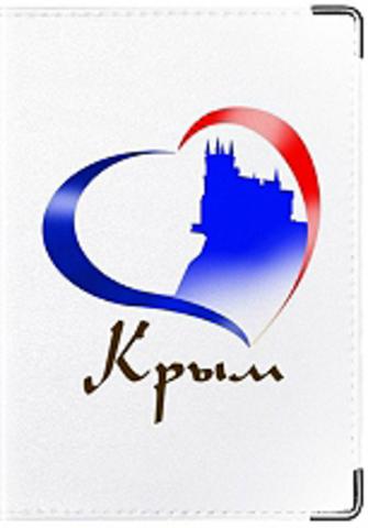 """Обложка для паспорта """"Крым"""""""