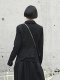 Пиджак «AGALIND» купить
