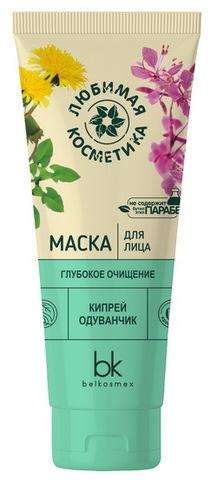BelKosmex Любимая косметика Маска для лица глубокое очищение 75г