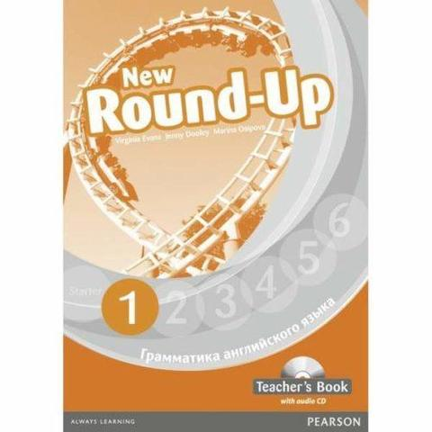 Round Up Russia 1 Teacher's book - Книга для учителя