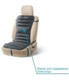 Матрас ортопедический TRELAX Классик на автомобильное сиденье 50/100