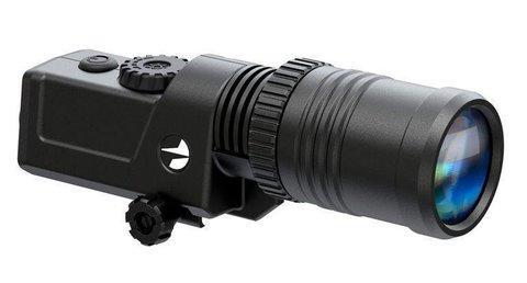 ИК фонарь Pulsar-X850
