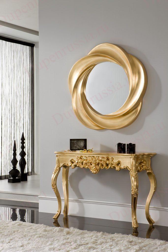 Консоль DUPEN К58 золото, Зеркало DUPEN PU177 золото