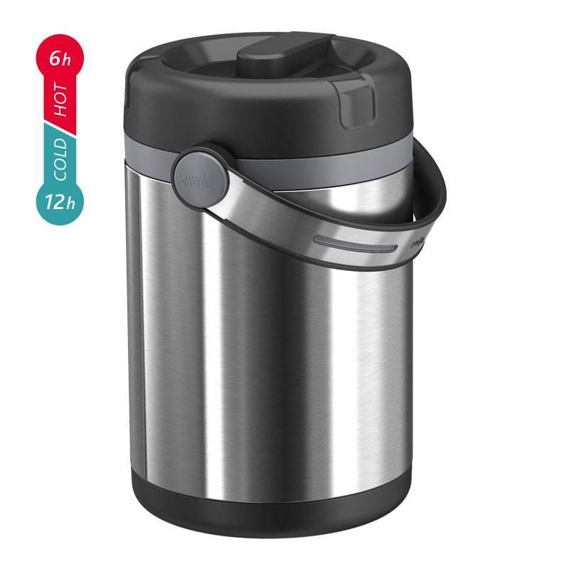 Термос для еды Emsa Mobility (1,7 литра) серый/стальной