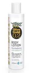 Восстанавливающий лосьон для тела Olive Gold 200 мл