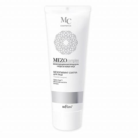 Белита Mezocomplex Мезопилинг-скатка для лица Глубокое очищение 100мл