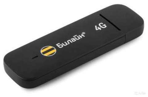 Huawei E3370 Билайн 3G/LTE модем