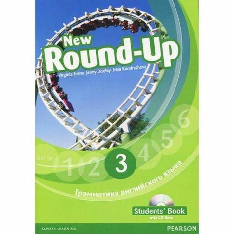 Round up russia 3 sb (+cd-rom)