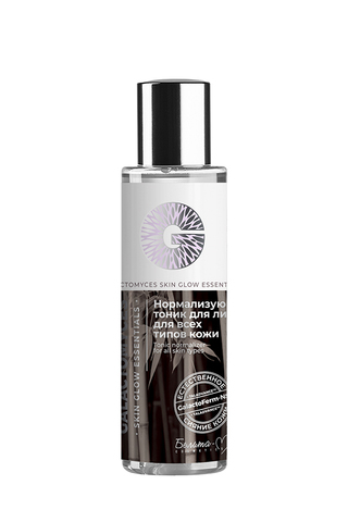Белита-М Galactomyces Skin Glow Essentials Нормализующий тоник для лица для всех типов кожи 120г