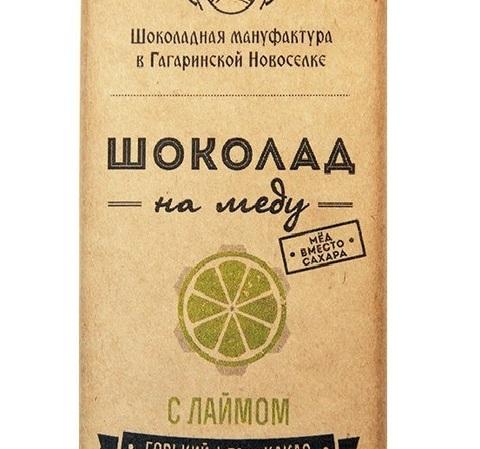 Шоколад на меду  с Лаймом 50 г.