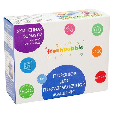 Levrana, Порошок для посудомоечной машины усиленный freshbubble, 1000гр