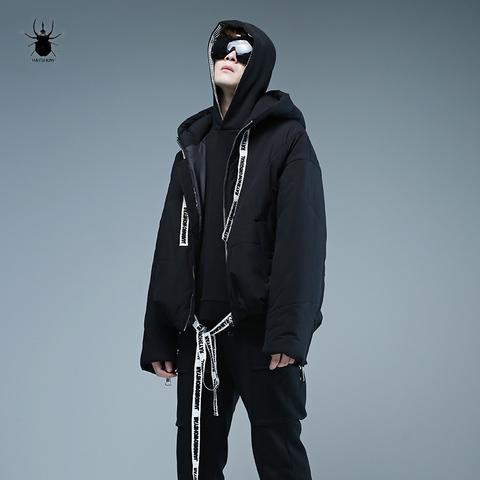Куртка «VIUG»