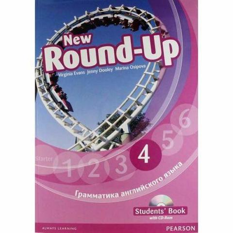 Round up russia 4 sb (+cd-rom)