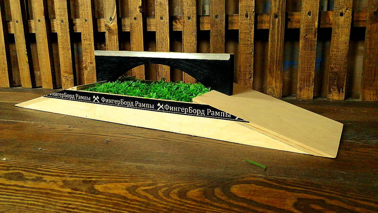 Фанбокс grass + rail