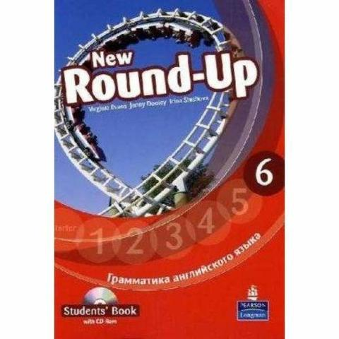Round up russia 6 sb&cd-rom pack