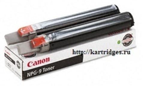 Картридж Canon NPG-9