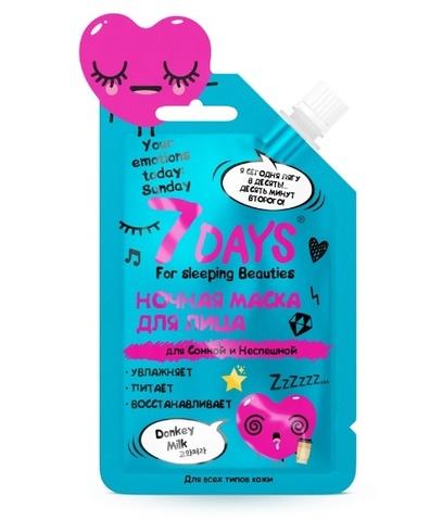 7 DAYS Your emotions today Ночная маска с молоком Ослика BСД014