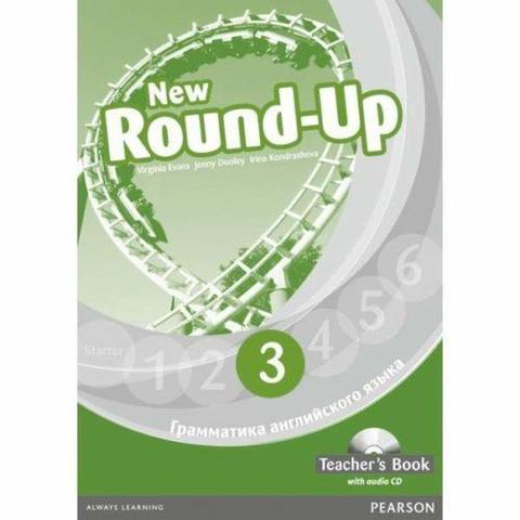 Round Up Russia 3 Teacher's book - Книга для учителя