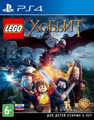 PS4 LEGO Хоббит (русские субтитры)