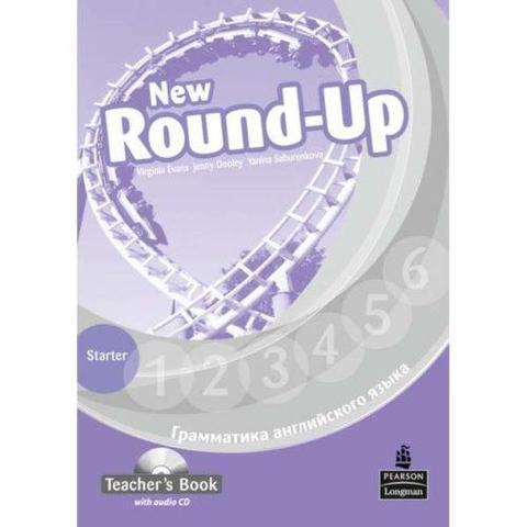 Round Up Russia Stater Teacher's book - Книга для учителя
