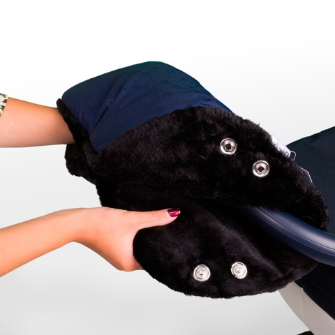 Муфта для рук на коляску Esspero Rays