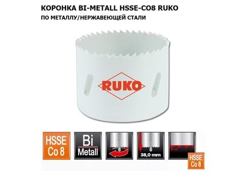 Коронка биметаллическая Ruko Bi-Metall HSSE-Co8 6,35tpi(4мм) 76мм L=38мм 126076