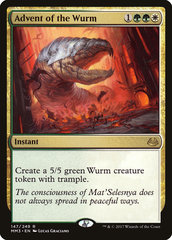 Advent of the Wurm (Фойл)