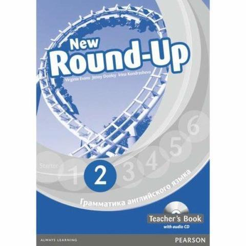 Round Up Russia 2 Teacher's book - Книга для учителя