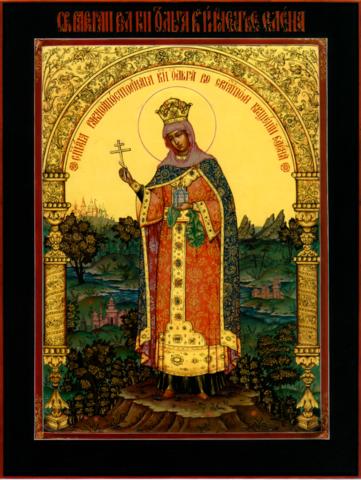 Икона святая княгиня Ольга в крещении Елена на дереве на левкасе мастерская Иконный Дом