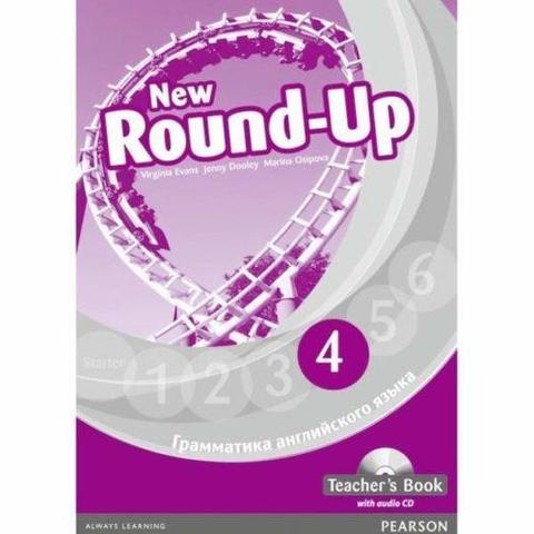 Round Up Russia 4 Teacher's book - Книга для учителя