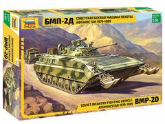 Советская БМП-2Д