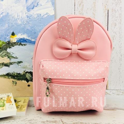 Детский рюкзак для девочки Зайка розовый в горошек