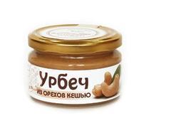 Урбеч из орехов кешью, 200 гр. (Житница здоровья)