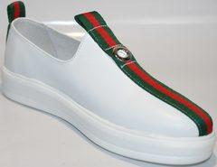 Кроссовки белые женские New Malange M970 white.