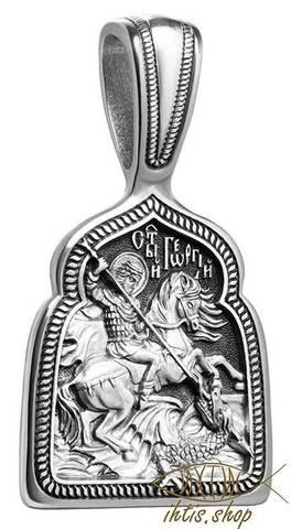 Великомученик Георгий Победоносец. Образок