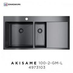 Кухонная мойка Omoikiri Akisame 100-2-GM-L  4973103 цвет: Вороненая сталь