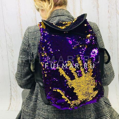 Рюкзак-мешок с пайетками фиолетово-золотистый меняющий цвет