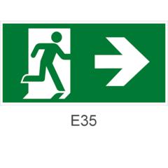 Направление пути эвакуации направо - знак эвакуационный Е35