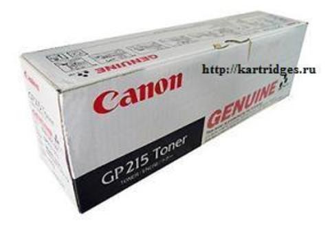 Картридж Canon GP-210 GP-225